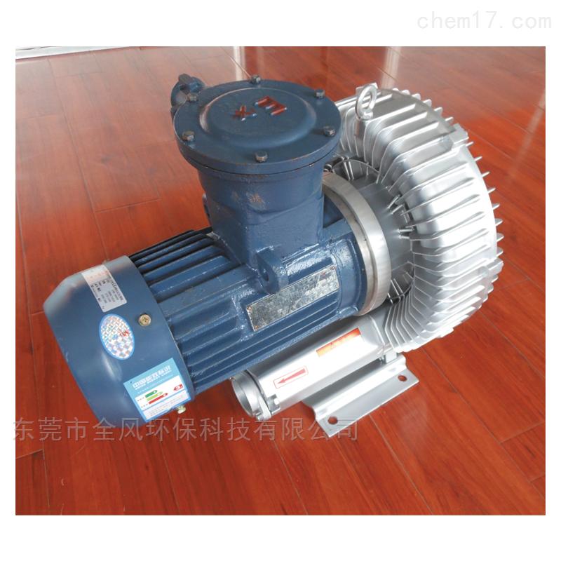 防爆旋涡式气泵