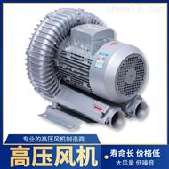 锅炉用高压引风机
