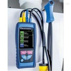 德国菲索B20便携式烟气分析仪(顺丰包邮)