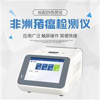 FT--CW32荧光定量PCR检测仪