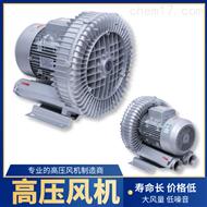1500w單相高壓吸送風機