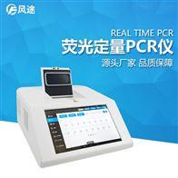 FT-PCR16非洲猪瘟快速检测仪