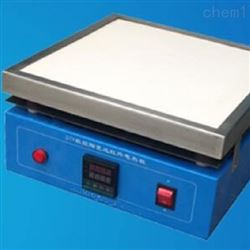 SH12-STY数控陶瓷远红外电热板 库号:M362044