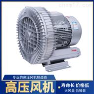 16千瓦高壓風機