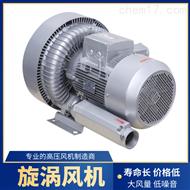 除塵器專用高壓風機