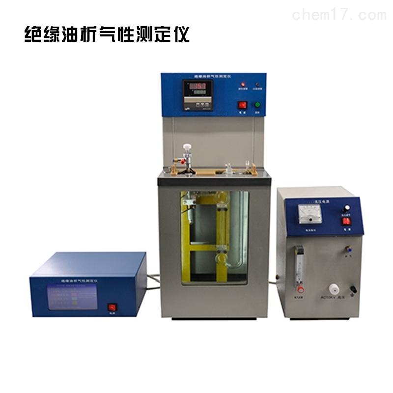 GB/T11142/ASTM D2300绝缘油析气性测定仪
