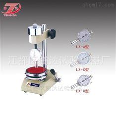 橡胶压缩伸热试验机