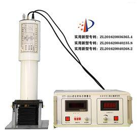 STT-101A逆反射标志测量仪