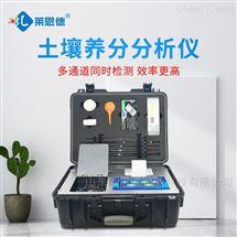 LD-GT3土壤微量元素检测仪