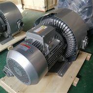高壓低噪音風機