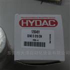 HYDAC过滤器0330D010PS一手价格