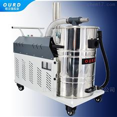 7.5KW工业高压吸尘器