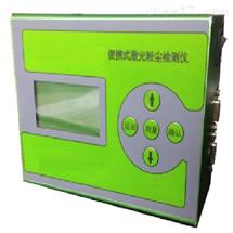 XNC-7H便携式激光粉尘检测仪