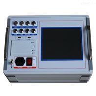 GKC-HAS 断路器双端接地测试仪