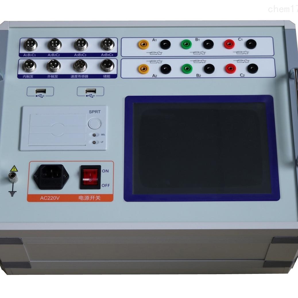 GKC-HBS断路器动特性测试仪