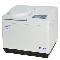 四川多种规格转子可选台式高速冷冻离心机