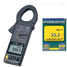 钳形功率表 RS-232通信界面