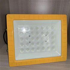 防爆型LED灯具