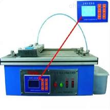 建筑涂料耐洗刷仪/耐洗检测仪