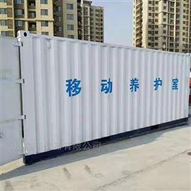 贵州集装箱标准养护室设备厂家直销