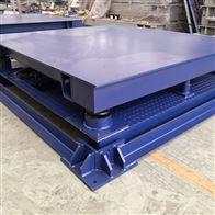DCS-HT-H1.2X1.5m缓冲电子地磅 昆山3吨三层缓冲称