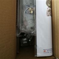 横河川仪EJA115E微小流量变送器直销