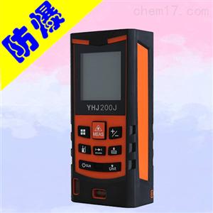 防爆激光測距儀YHJ200J