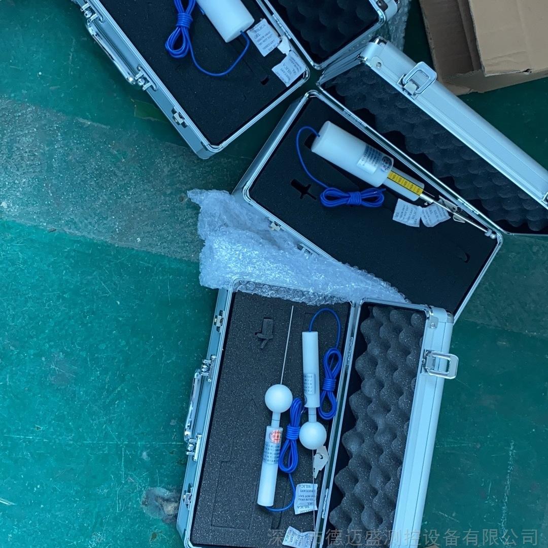 IEC61032全套测试指/试验指/测试探棒