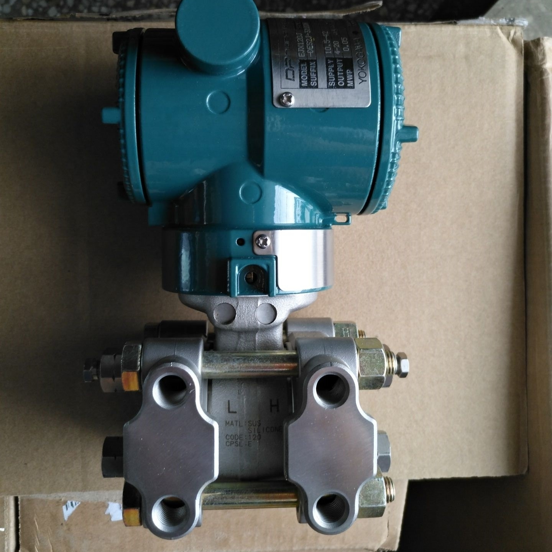 川仪EJX438A隔膜密封式压力变送器直销