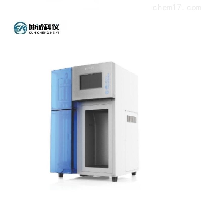 JK9830实验室自动凯氏定氮仪