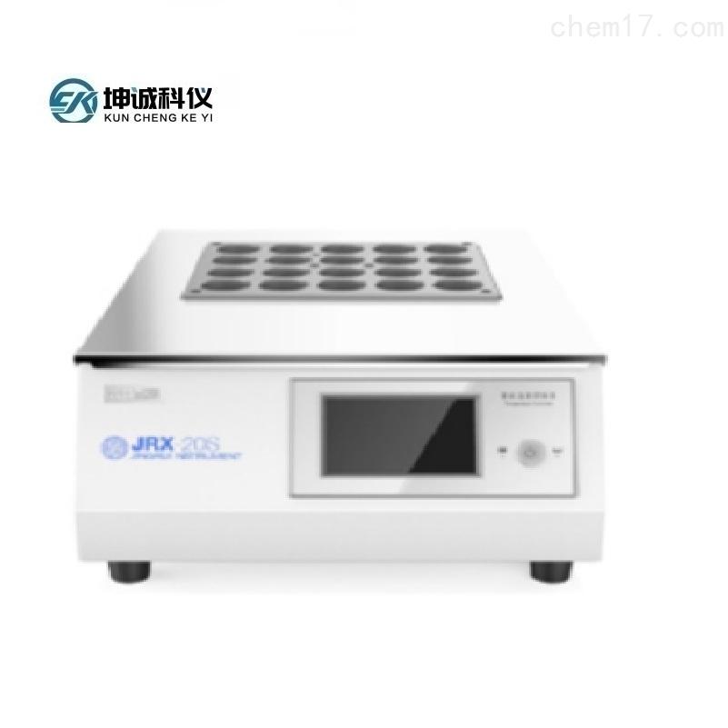 JRX-20L实验室曲线升温消化炉