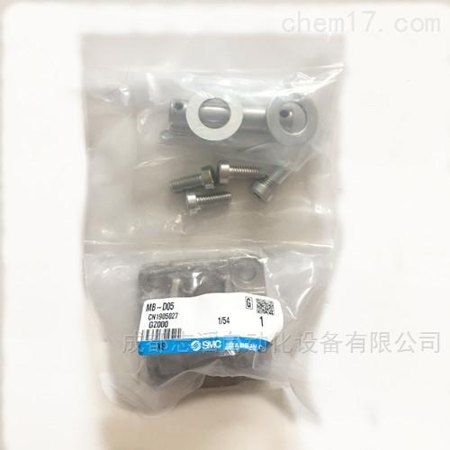 日本SMC气缸双耳环安装配件