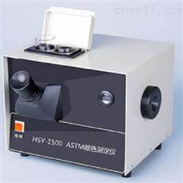 HSY-1500石油产品ASTM颜色测定仪