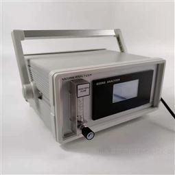 便携臭氧分析仪UV-200AT紫外光气体检测仪