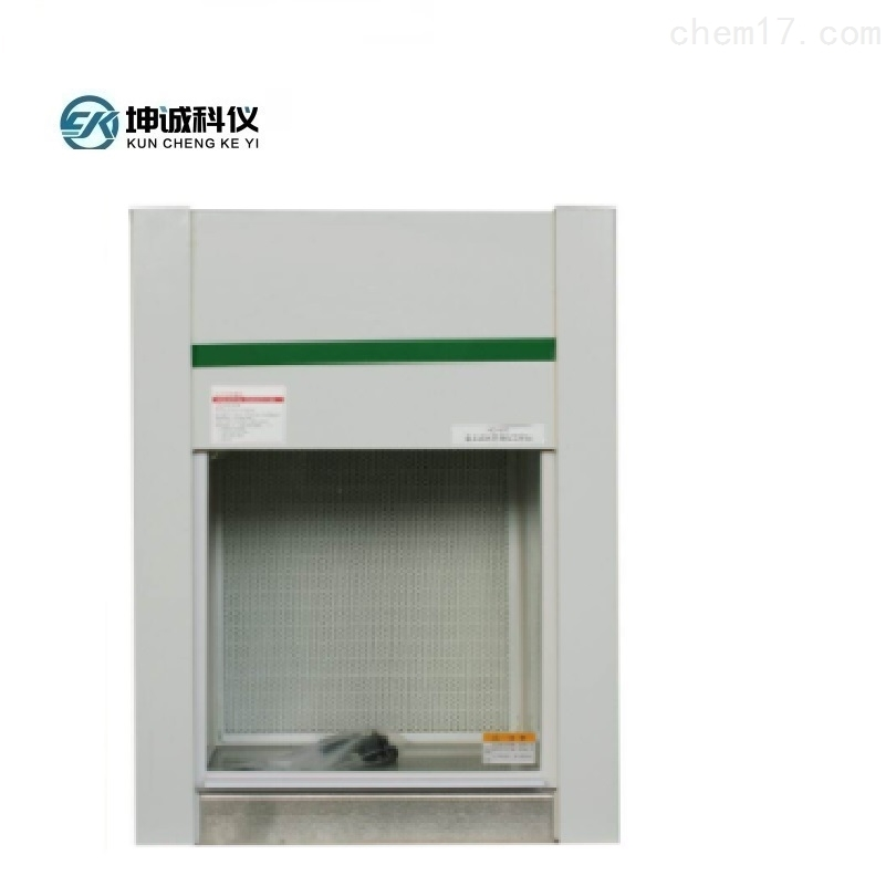 HD-850桌上式水平送风净化工作台