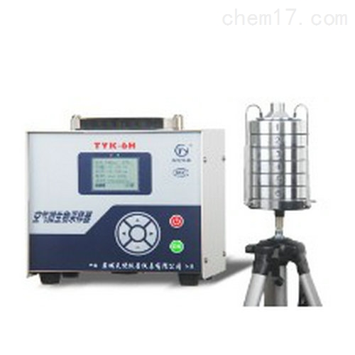 TYK-3H液体撞击式气溶胶采样器(包邮)
