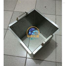 DLK250不锈钢定量框 25*25
