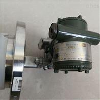 川仪EJA210E法兰安装式差压变送器选型