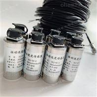 SDJ-SG-2/SDJ-SG-2H振动速度传感器