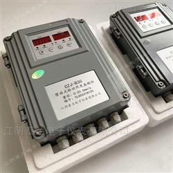CZJ-B3G/CZJ-B3型振动烈度监视仪 江阴泰兰