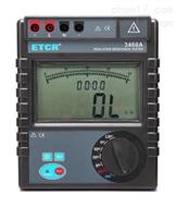 ETCR3460B表面絕緣電阻測試儀