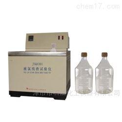 JSQ4301液氯残渣实验仪