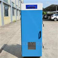 DMS热销电池热冲击试验箱