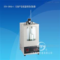 石油产品低温密度试验器,上海