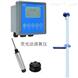 DOG-2082YS荧光法溶解氧 上海博取仪器 现货