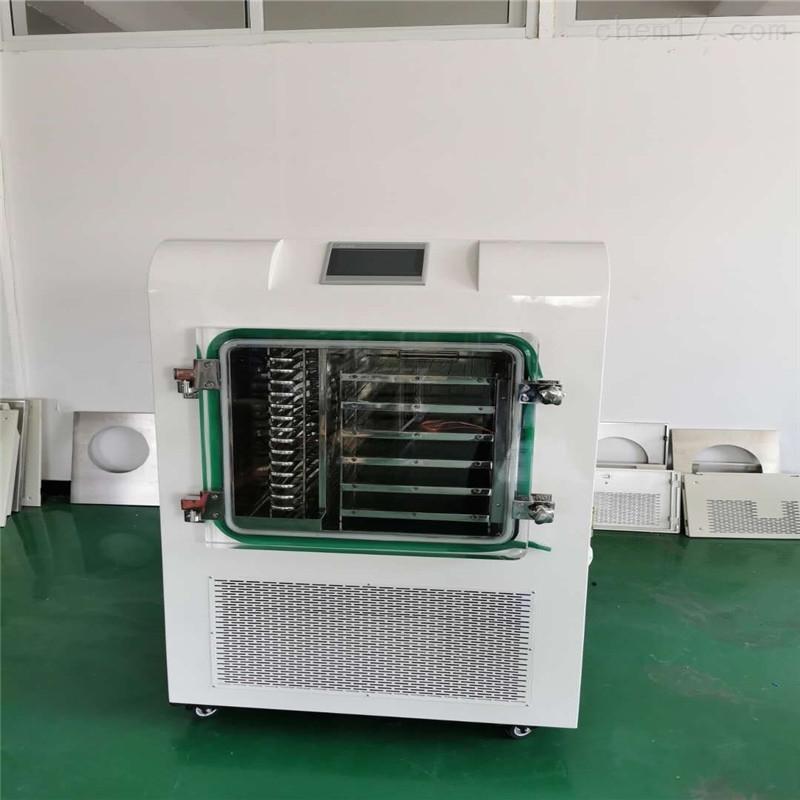 原味冻干机(电加热)0.5平方普通型