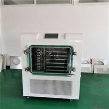 HUAXI-0.5原味冻干机(电加热)0.5平方普通型