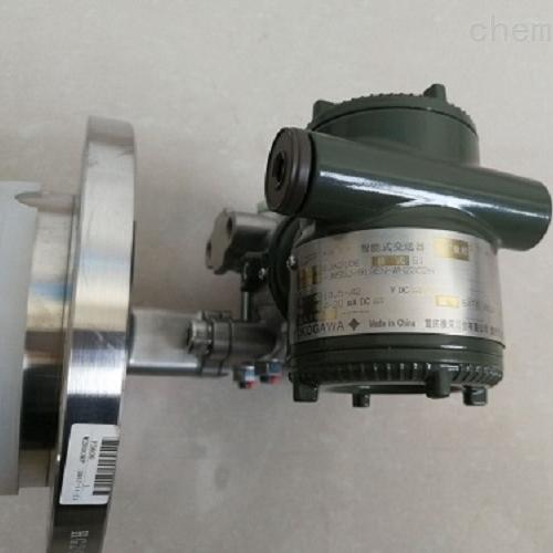 横河EJA210E法兰安装式差压变送器选型