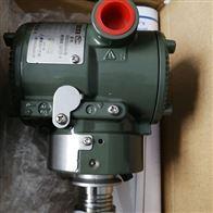 横河EJA430E压力变送器选型