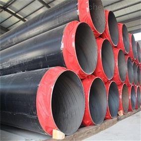 325*7聚氨酯直埋热水保温管厂家